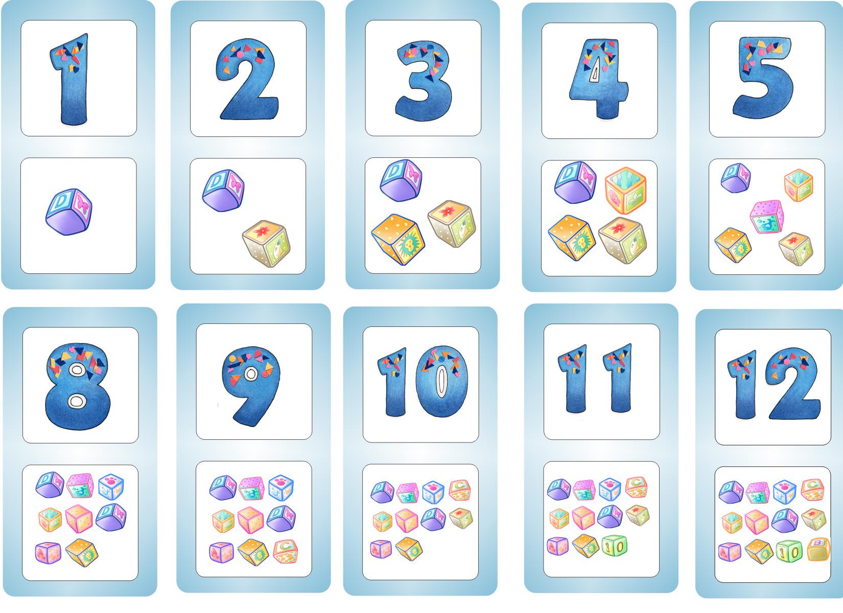 Цифры и счёт для малышей